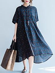 baratos -Mulheres Feriado Básico Algodão Solto balanço Vestido - Estampado, Xadrez Colarinho Chinês Médio