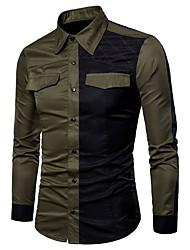 Недорогие -Муж. Большие размеры - Рубашка Хлопок Армия Контрастных цветов