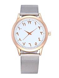 Недорогие -Муж. Модные часы Нарядные часы Кварцевый Нержавеющая сталь Серебристый металл / Золотистый / Розовое золото 30 m Секундомер Аналоговый Классика На каждый день -  / Один год / SSUO LR626