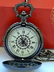 Недорогие -Муж. Для пары Повседневные часы Модные часы Карманные часы Кварцевый Повседневные часы Cool сплав Группа Аналоговый Винтаж На каждый день Серебристый металл - Черный / Желтый Черный / Белый
