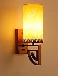 abordables -Antireflet Rustique Appliques Salle de séjour Bois / Bambou Applique murale 220-240V 40W