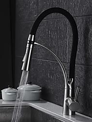 baratos -Torneira de Cozinha - Moderna Estilo em Pé Níquel Escovado Haste Móvel - Horizontal e Vertical Pia
