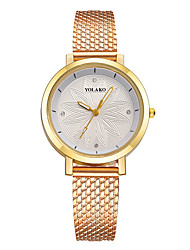 cheap -Women's Quartz Fashion Watch Chinese Casual Watch Other Band Minimalist Colorful Black Blue Silver Red Gold Pink Yellow Rose