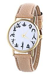 Недорогие -Жен. Кварцевый Модные часы Китайский Крупный циферблат PU Группа минималист Мода Черный Белый Синий Красный Коричневый Бежевый Роуз