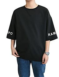 povoljno -Majica s rukavima Muškarci - Aktivan Ulični šik Dnevno Izlasci Jednobojni