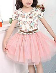 povoljno -Djevojka je Cvjetni print Ljeto Kratkih rukava Haljina Pink