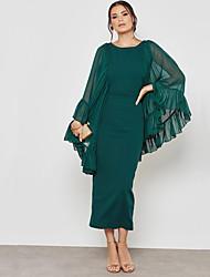 baratos -Mulheres Sofisticado / Moda de Rua Tubinho / Bainha Vestido Sólido Longo