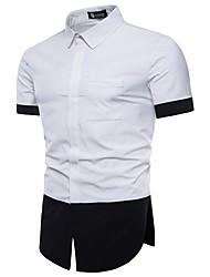 Недорогие -Муж. Рубашка Классический Уличный стиль Контрастных цветов Черный и серый Черное и белое