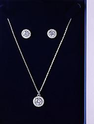 Недорогие -Жен. Цирконий Комплект ювелирных изделий - Классика, Мода Включают Серьги-слезки Ожерелья с подвесками Белый Назначение Свадьба Свидание