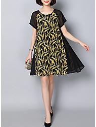 povoljno -Žene Skater kroj Haljina Cvjetni print Do koljena
