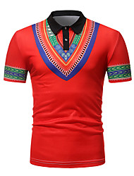 cheap -Men's Basic Polo - Tribal