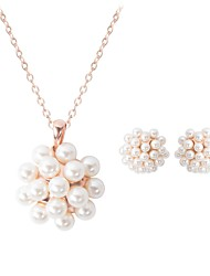 cheap -Women's Jewelry Set - Pearl, Imitation Pearl, Gold Plated Flower Fashion Include Stud Earrings / Choker Necklace Gold For Wedding / Evening Party