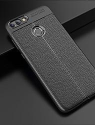 Недорогие -Кейс для Назначение Huawei P smart Рельефный Кейс на заднюю панель Однотонный Мягкий ТПУ для P smart