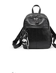 cheap -Women's Bags PU(Polyurethane) School Bag Zipper Black / Blushing Pink / Gray