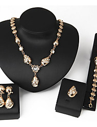 cheap -Women's Geometric Jewelry Set - Gold Plated Sweet, Fashion Include Chain Bracelet / Stud Earrings / Pendant Necklace Gold For Wedding / Evening Party / Ring