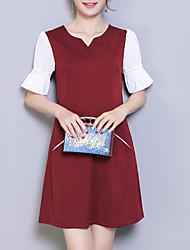 povoljno -Žene Korice Haljina Jednobojni / Color block Do koljena