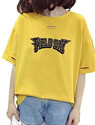 abordables -Mujer Vintage Plisado - Algodón Camiseta Un Color Manga Farol Azul y Blanco