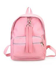 cheap -Women's Bags Nylon School Bag Zipper Blushing Pink / Gray / Yellow
