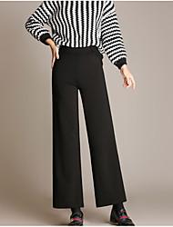 abordables -Mujer Básico Tallas Grandes Alta cintura Algodón Delgado Perneras anchas / Chinos Pantalones - Un Color / Otoño
