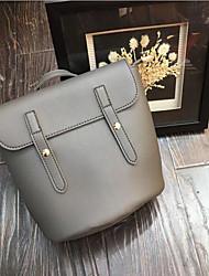 cheap -Women's Bags PU(Polyurethane) School Bag Zipper Blushing Pink / Gray / Khaki