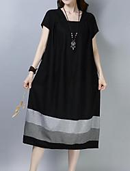 cheap -Women's Boho / Chinoiserie Shift Dress - Color Block