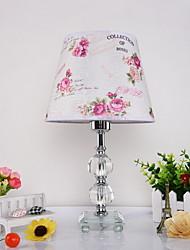 Недорогие -Традиционный / классический Декоративная Настольная лампа Назначение Гостиная / Спальня Металл 220-240Вольт Белый / Розовый / Серый