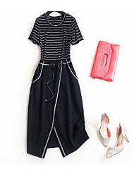 abordables -Mujer Básico / Tejido Oriental Línea A Vestido - Acordonado, Un Color / A Rayas Midi