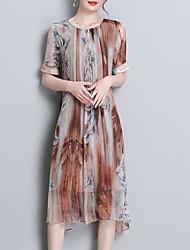 cheap -women's vintage a line dress knee-length