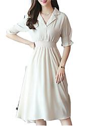 cheap -Women's Going out Shirt Dress High Waist Shirt Collar