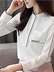 abordables -Mujer Negocios / Básico Plisado / Retazos / Bordado Blusa Un Color / Letra Blanco y Negro