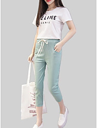 cheap -Women's Cotton Slim Harem / Chinos Pants - Solid Colored / Summer