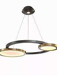 abordables -QIHengZhaoMing 2 lumières Lustre Lumière d'ambiance 110-120V / 220-240V, Blanc Crème, Ampoule incluse