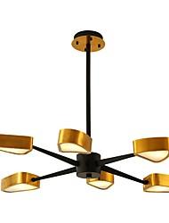 abordables -QIHengZhaoMing 6 lumières Lustre Lumière d'ambiance 110-120V / 220-240V, Blanc Crème, Ampoule incluse