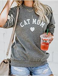 billige -Dame Basale Sweatshirt - Bogstaver