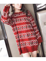 Недорогие -женщины выходят свободно свитер / сменное платье выше колена