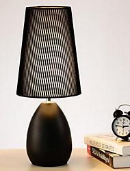 levne -Módní a moderní Nový design / Ozdobné Stolní lampa Pro Ložnice / studovna či kancelář Kov 220 v