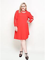 hesapli -Kadın's Büyük Bedenler Tatil Sokak Şıklığı sofistike Salaş Kombinezon Çan Elbise - Solid, Şalter Diz-boyu