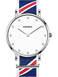 Недорогие -Kopeck Муж. Наручные часы электронные часы Японский Японский кварц Нейлон Черный / Серый / Небесно-голубой 30 m Защита от влаги Повседневные часы Аналоговый На каждый день Мода - Черный Серый Синий