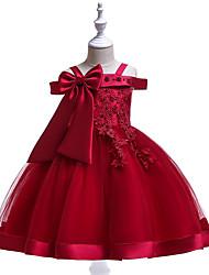 お買い得  -子供 女の子 活発的 / 甘い パーティー / 祝日 ソリッド 半袖 膝丈 ドレス イエロー