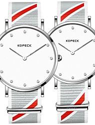 Недорогие -Kopeck Для пары Наручные часы электронные часы Японский Японский кварц Нейлон Черный / Синий / Серый 30 m Защита от влаги Повседневные часы Аналоговый Мода минималист - Черный Серый Синий