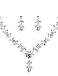 Недорогие -Жен. Классический Комплект ювелирных изделий Мода Включают Цепочка Серебряный Назначение Свадьба Для вечеринок