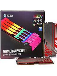Недорогие -Galaxy RAM 8GB DDR4 3000MHz Обои для рабочего памяти Galaxy GAMER 3000 8G RGB