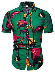 Недорогие -Муж. С принтом Рубашка Деловые / Уличный стиль Контрастных цветов