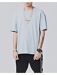 baratos -t-shirt asiático do tamanho dos homens - letra em volta do pescoço