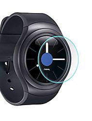 Недорогие -Защитная плёнка для экрана Назначение Samsung S2 передач Закаленное стекло Ультратонкий 1 ед.