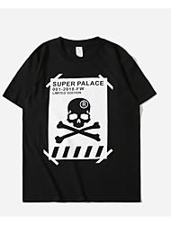 baratos -Homens Camiseta Básico Sólido / Geométrica