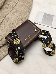 preiswerte -Damen Taschen PU Umhängetasche Reißverschluss Kaffee / Braun / Khaki