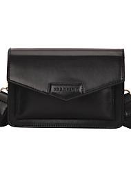 hesapli -Kadın's Çantalar PU Omuz çantası için Günlük Sarı / Kahve / Kahverengi