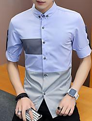 お買い得  -メンズスリムシャツ - ソリッドカラーのシャツの襟