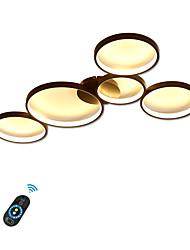 Недорогие -светодиодный потолочный светильник 90 Вт для спальни детская комната, скрытого монтажа, окрашенная отделка / теплый белый / белый / с возможностью затемнения